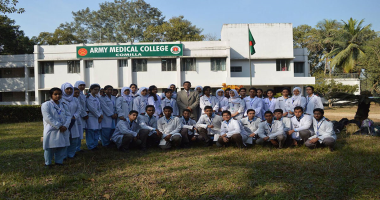 Army Medical College,Comilla